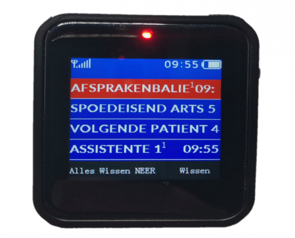 2way pager