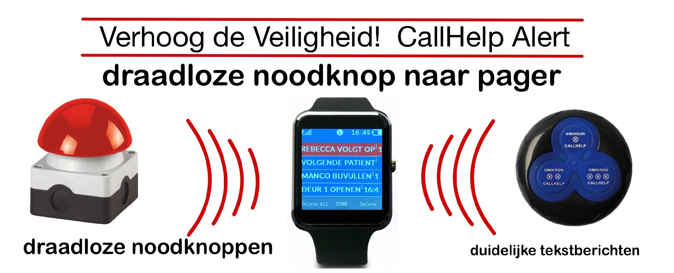 slagdrukknop pager noodoproep oproepsysteem